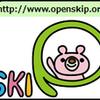 オープンソースな社内SNS「SKIP」のバナーとか