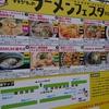 おやじの休日!大阪城はいつもフェス!再来週は大阪マラソンだよ!