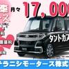 カーリース 新車のタントカスタムがリースできる!!