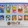 【特殊切手】日本国際切手展2011 (1/21発売)