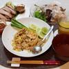 【飲食店】トンクルアンでデリバリーしたタイ料理@バンコク/Delivery from Thonkrueng Restaurant in LINE MAN/อาหารที่มาจากร้านต้นเครื่อง