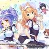 PS4『ネコぱらVol.3 ネコたちのアロマティゼ』のトロフィーと感想 シリーズ第3弾(Switch版あり)