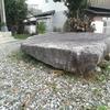 古墳がたくさんある土地によこたわる巨大な岩の正体は? 福岡県北九州市小倉南区長行(おさゆき)東