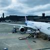 【チャイナエアライン】エアバス350-900ビジネスクラス搭乗記