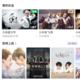 ここ最近見た中国ドラマ・時代劇