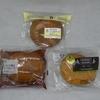 最近話題のカレーパン。大手コンビニ3社「セブンイレブン」「ローソン」「ファミリーマート」を食べ比べてみました。