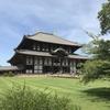 【奈良県の地理・歴史・その他情報まとめ】と訪れたい観光名所(世界遺産3つ)