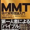竹中平蔵氏「専門性をもって90歳まで働け」KiSS「・・・は?」