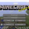 MineRLをWindowsで動かす