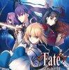【みんなおすすめ!】 Fateシリーズの原点がここに TYPE-MOON関連作品シリーズをまとめてみた (Fate/stay night編)
