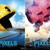 映画『ピクセル』3Dを見た(ちょっとネタバレ含)