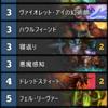 キムタクロック→馬フェルロック(最終)→引退