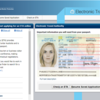 英語ができなくても大丈夫!オーストラリア旅行に必須のETASの申請方法(画像つき解説)