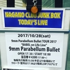 "20171028/9mm Parabellum Bullet TOUR 2017 ""BABEL on Life Line""@長野CLUB JUNK BOX"