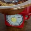 オニ盛!ミートソース ファミリーマート 〔実測 実食レビュー〕  オマケ  White Truffles Pasta