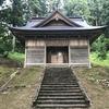 大地の芸術祭アート meets 700年の歴史を持つ地元に愛される神社!