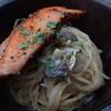 高島トレイルで食べたものday①鮭のクリームパスタ&たらもサラダby部長