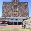 迷子確実!メキシコ国立自治大学
