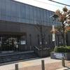 関西大学OB交響楽団