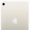 iPad mini 第6世代スターライト予約しました!