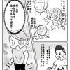 ピラティス体験記①「自分の足で立つこと」を体感!