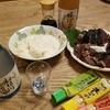 【無理をしない幸せ】…カツオと湯葉か …豚の角煮と炒飯か【挑戦して手に入れる幸せ】
