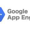 【GAE】appengine(app-engine-go)をhomebrew経由でinstallするgo1.6.3 (appengine-1.9.48)から、cloud sdk経由でinstallするgo version 1.8.5 (appengine-1.9.68) にupdateするメモ