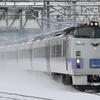 変わりゆく北海道の鉄路を記録する旅 3日目① 引退間近のスラントノーズを撮る その1