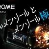【SAROME TOKYO・リキッド】ダブルメンソール / メンソール極 をもらいました