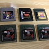 持ってるGBソフトをシリーズ毎に分けてみる 3 遊戯王シリーズ