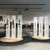 2018年7月オープンのヤマハ企業ミュージアム「ヤマハイノベーション・ロード」