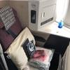 【JGC修行】JL723便 成田→クアラルンプール ビジネスクラス搭乗記(2泊4日弾丸クアラルンプールの旅)