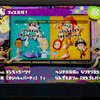 Miitomo × Splatoon またコラボ