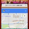 Android7.0の新機能 アプリの使用履歴一括削除の使い方