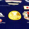 【2019アジアカップUAE 基本情報】本大会日程/チケット購入方法/航空券情報まとめ(1/21:決勝トーナメントの最新の試合結果&今後の組み合わせも反映!)