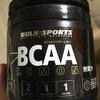 筋トレする人は絶対BCAAを摂ったほうがいいと思う