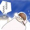 【子育て】子育てハック キッチンタイマーを使って寝かしつけ
