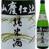 菊姫 山廃純米 720ml【清酒】石川県の酒