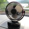 【車中泊・暑さ対策グッズ】熱中症対策にオススメのポータブル扇風機★【お出掛け・職場にも】