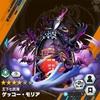 【王下七武海】ゲッコー・モリアの評価【バウンティラッシュ】