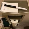 ノートやペンがこのままお安くありますよう。