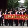 新・台湾論②台湾の日本復帰を求める「台湾民政府」