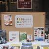 7月 おすすめの本  【中央図書館】