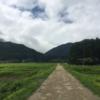 福島大内宿:大内宿の見どころ②:高倉神社