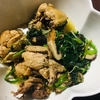 【簡単料理編】A-プライスの丸鶏を使って、鶏肉煮込みを作りました。