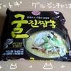 グルジンチャンポンの作り方と食べた感想【韓国のインスタント麺】