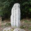 三江線巡回ツアー 1日目 ~石見銀山に寄り道~