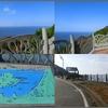福井県 道の駅河野は標高200m!敦賀湾を眺望したら爽快だった!