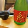 """高知市で秋の魚""""新子""""をいただく!「土佐鮨処 康」で鮨と酒をたしなむ時間を。"""