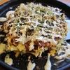 【オススメ5店】清水駅周辺~草薙(静岡)にあるお好み焼きが人気のお店